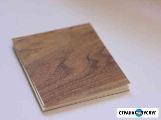 Печать книги (создание, вёрстка, дизайн, тираж) Киров