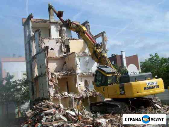 Демонтаж зданий / Снос строений и сооружений Мичуринск