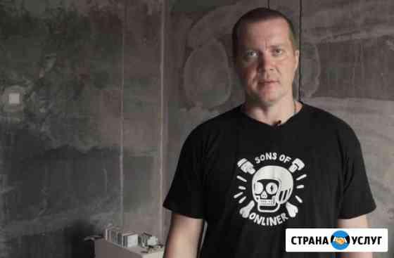 Ремонт квартир Саратов