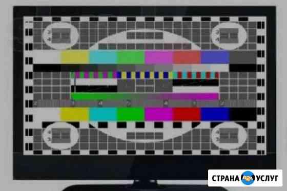 Ремонт телевизоров, Марьино, Люблино, Печатники Москва