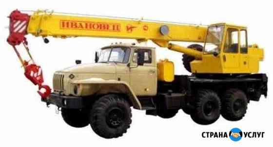 Услуги грузового автокрана Полевской