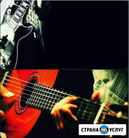 Уроки игры на гитаре Ростов-на-Дону