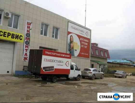 Ответхранение грузов, ответственное хранение Йошкар-Ола