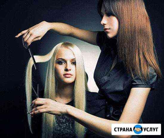 Парикмахер женский мастер Грозный