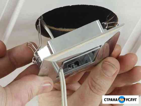 Услуги электрика Магнитогорск
