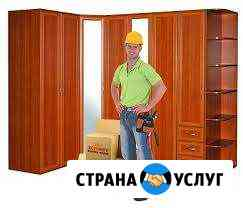 Мастер по сборке мебели Мурманск