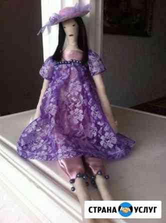 Куклы Тильда на заказ Владикавказ