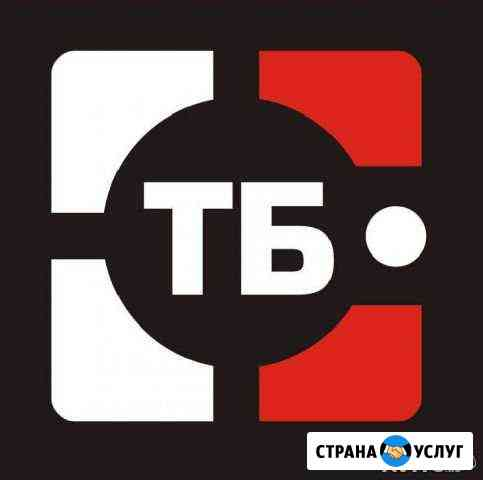 Монтаж систем видеонаблюденеия Воронеж