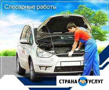 Автосервис в центральном районе круглосуточно Волгоград