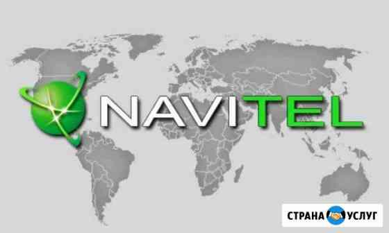 Установка и обновление карт Navitel / Навител Волжский
