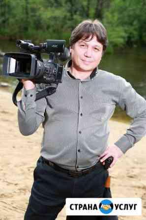 Свадебный видеооператор, видеограф Чита
