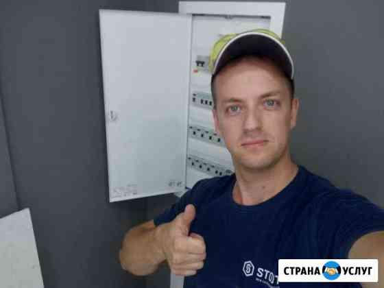Электромонтажные работы в Липецке Липецк