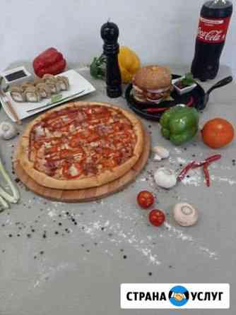 Доставка еды на дом и на работу Щёлково