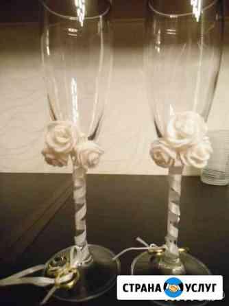 Украшения свадебных бокалов, бутылок с шампанским Смоленск