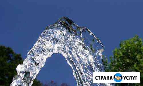 Бурение скважин Ульяновск