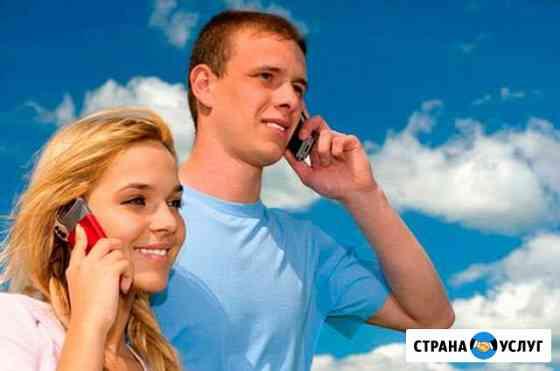 Усилитель сотовой связи Курск