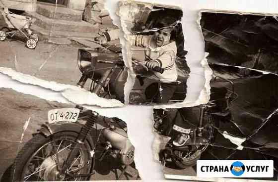 Реставрация фотографий Грозный