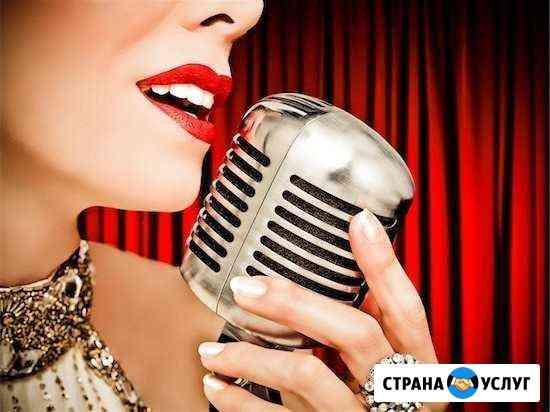 Запись песни Новокузнецк