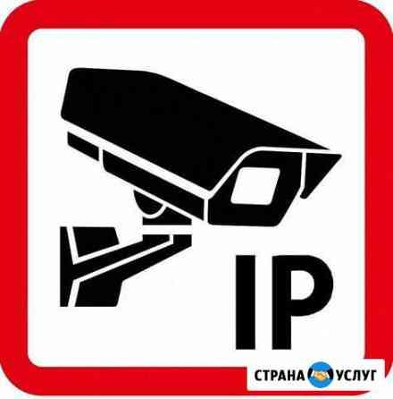 Монтаж и обслуживание систем видеонаблюдения Владимир