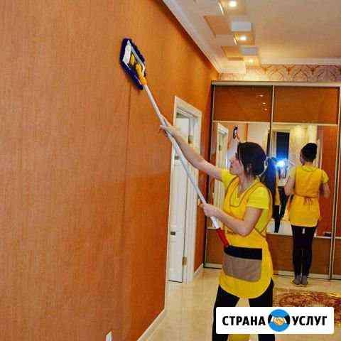 Уборка квартир. Профессионально и качественно Москва