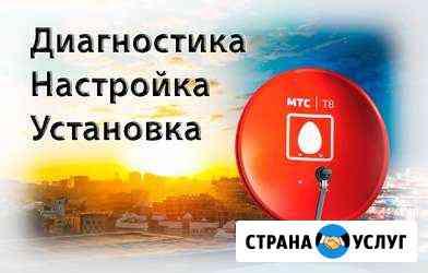 Установка и настройка Спутниковых антенн Липецк