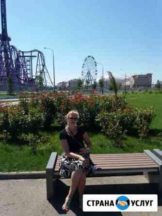Няня на час Великий Новгород