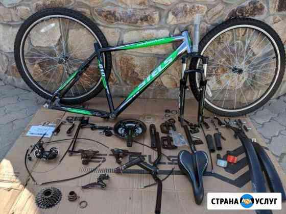 Ремонт Горных велосипедов Курск