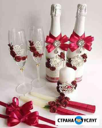 Свадебные бутылки, бокалы Сочи