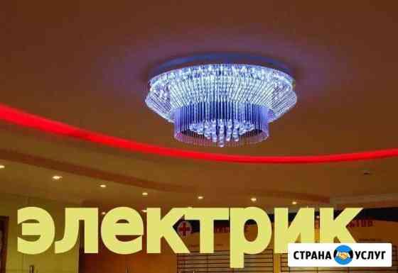 Ремонт любых люстр Архангельск
