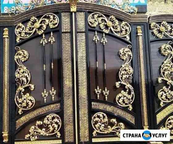 Кованные изделия Черкесск