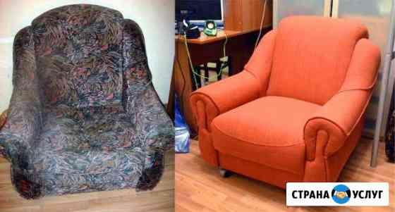 Ремонт и перетяжка мягкой мебели Шахты
