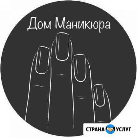 Маникюр с покрытием гель-лак/укрепление Ярославль
