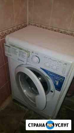 Установка стиральных машин, замена водопроводных т Курск