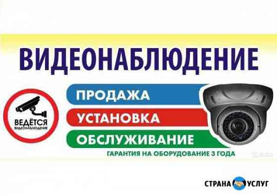 Ленина 60 - Установка Видеонаблюдения Железногорск