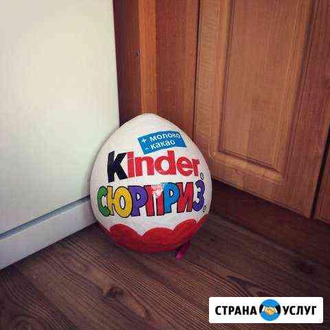 Киндер-упаковка-Своими руками Барнаул