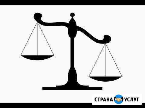 Банкротство физических лиц Хабаровск