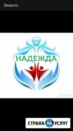 Частный дом ухода за пожилыми (Надежда) Петрозаводск