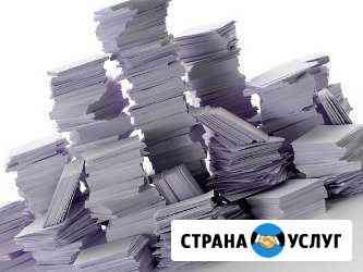 Распечатка ваших документов один ру стр Улан-Удэ
