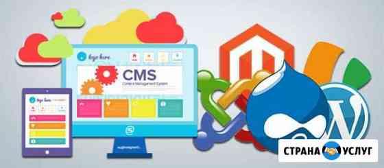 Создание приложений,сайтов для вашего бизнеса Владикавказ