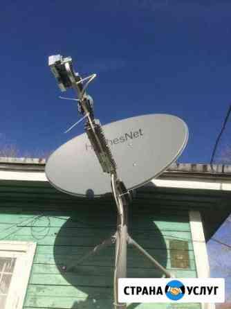 Спутниковые антенны Омск
