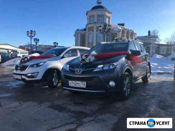Авто на свадьбу Павлово
