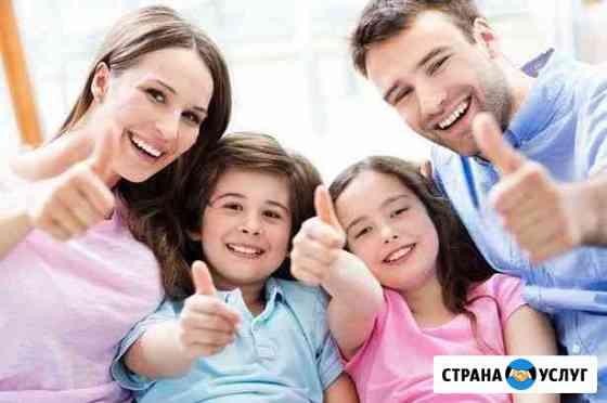 Помощь в реализации Материнского(Семейного) Капита Нариманов