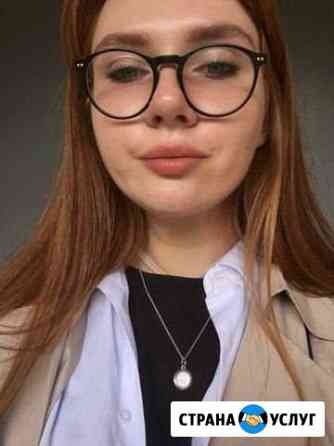 Няня Иваново