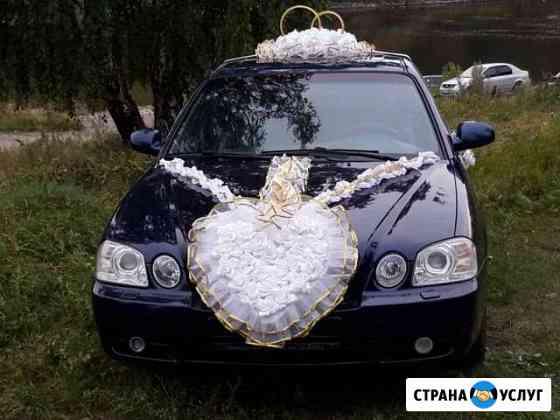 Прокат свадебных украшений Каменск-Уральский