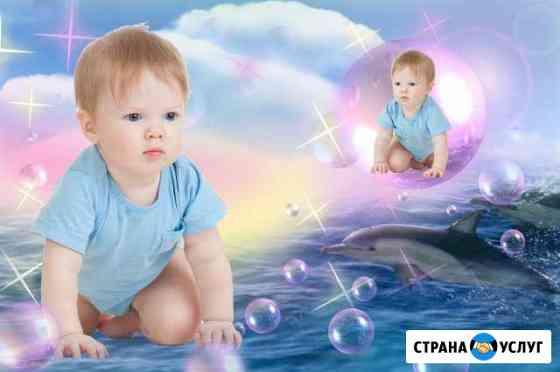 Обработка фотографий, реставрация Саранск