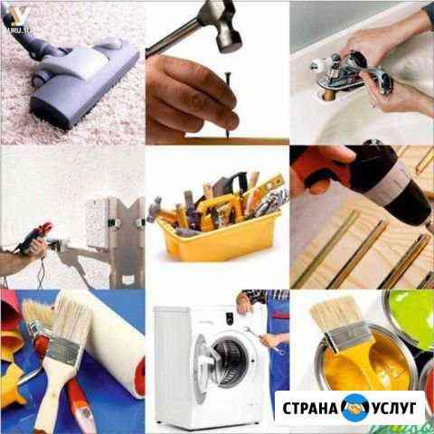 Все виды работ по дому Шадринск