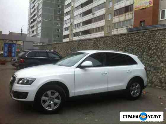 Прокат машин Екатеринбург