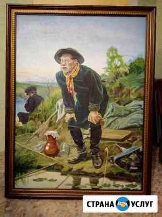 Портреты и картины на заказ Астрахань