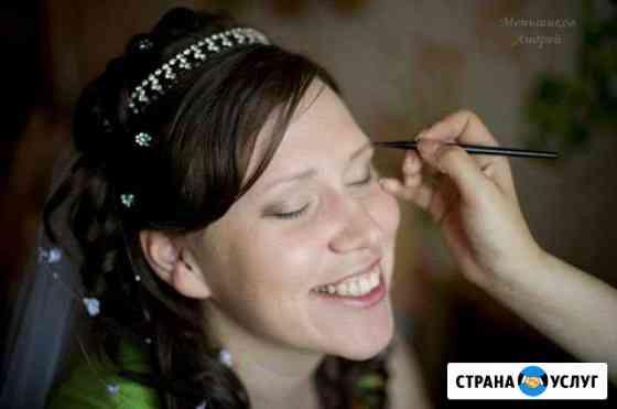 Свадебная съёмка и не только Сыктывкар