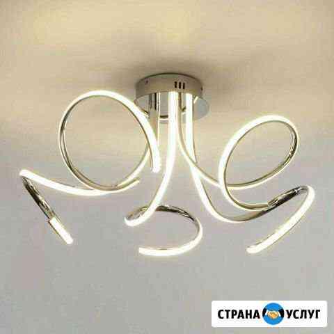 Электрик, монтаж, плитка Ставрополь